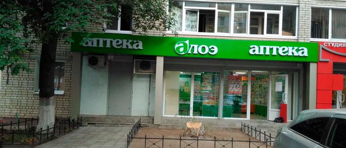 Картинки, сеть аптек, Воронеж
